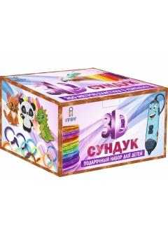 Подарочный набор iToy для детей